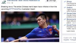 国际乒协脸书网站