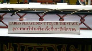 Signage at the new Lumpinee stadium in north Bangkok reads, 'Ladies please don't touch the stage'