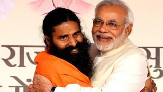 रामदेव बाबा आणि नरेंद्र मोदी