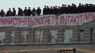 Акция в ноябре 2012 года