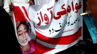 ملتان میں استانی کی ہلاکت پر احتجاج بھی ہوا