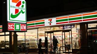7 Eleven store in Japan