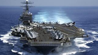 USS කාල් වින්සන්