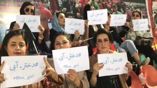 همبستگی دختران افغان با دختر آبی