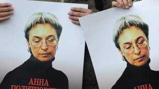 Плакаты на одном из митингов в память о журналисте