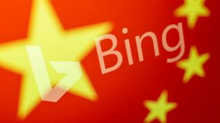 Bing logo over Chinese flag