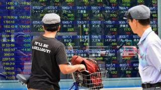 Nikkei stock boards