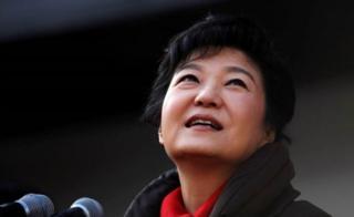 پارک گونهه، رئیسجمهور برکنارشده کره جنوبی