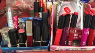 Bidhaa za lipstiki