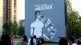 Bowie mural in Sarajevo, 29 May 16
