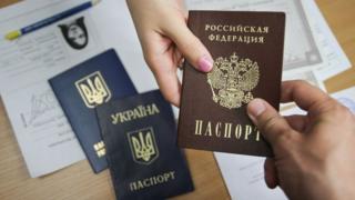 Выдача российского паспорта вместо украинского