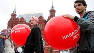 Сторонники Навального в центре Москвы