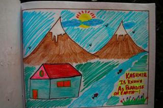 Kashmir art