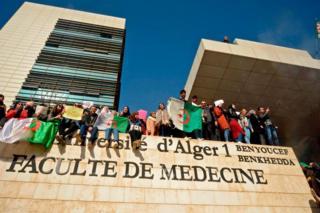 الجامعات الجزائرية