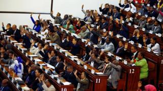 البرلمان الإثيوبي