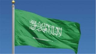 Tutar Saudiyya