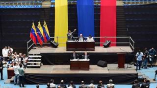 Sesión de la Asamblea Nacional