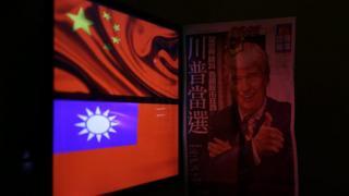 一份載有特朗普報道的中文報紙放在中國和台灣的旗幟旁。