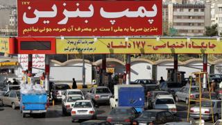 وزارت نفت ایران میگوید واردات بنزین به ایران در ماههای اخیر کاهش یافته است.