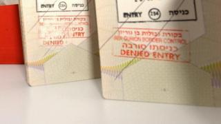 خاتم رفض الدخول لإسرائيل
