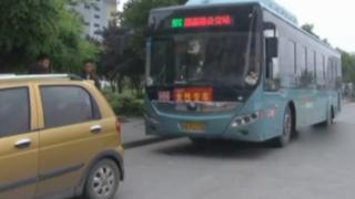 A screengrab of the women-only bus