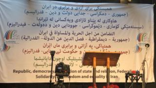 همبستگی برای آزادی و برابری در ایران