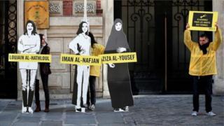 مظاهرات أمام إحدى سفارات السعودية في الخارج