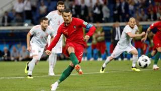 Ronaldo akifunga penalti