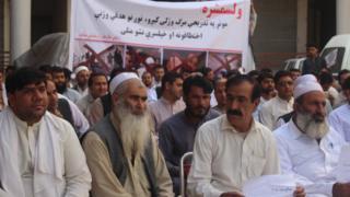 اعتصاب در جلال آباد