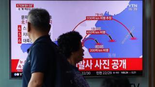 Televizyonda Kuzey Kore haberleri