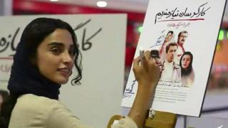 تلاش وزارت ارشاد و قوه قضاییه ایران برای نظارت بیشتر بر پوشش بازیگران سینما
