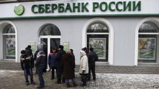 Sberbank branch in Donetsk - file pic