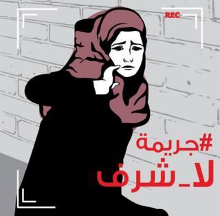 Illustration of Rasha Bseis