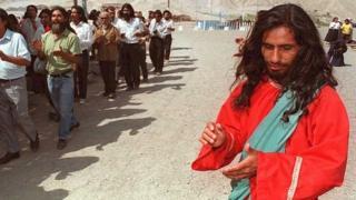 Ceremonia religiosa israelita