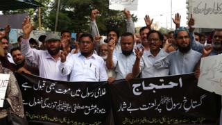 Aksi protes di Pakistan menentang rencana pembuatan kartun Nabi Muhammad oleh Geert Wilders.