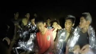 Imagem de vídeo registrado em 4 de julho dentro de caverna