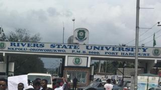 Entrance of Rivers state university