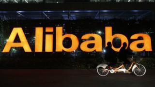Hedikwatar kamfanin Alibaba, a China