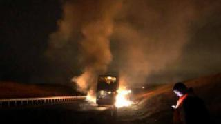 Bus Feuer