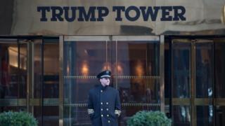 Hotel Trump Tower