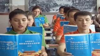 ученики в лагере перевоспитания