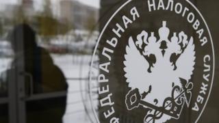 Эмблема Федеральной налоговой службы России