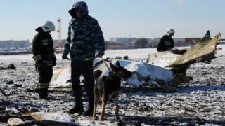 Rostov-on-Don crash scene