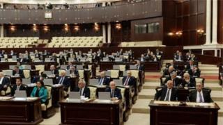 Mİlli Məclis Parlament deputat millət vəkili