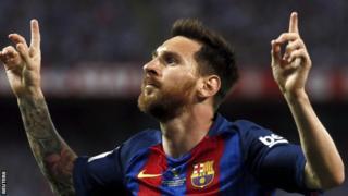 Lionel Messi alijiunga na Barca akiwa na miaka 13