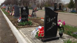 Пам'ятники на цвинтарі
