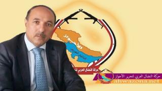 Arap Kurtuluş Haraketi (ASMLA) lideri Ahmed Molla Nissi