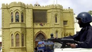کراچی سینٹرل جیل