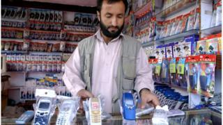 افغانستان د پاکستان له اقتصادي اغېز په وتو دى