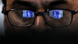 """فيسبوك اعترفت أنها """"عن غير قصد"""" حمّلت اتصالات البريد الإلكتروني لما يزيد عن 1.5 مليون مستخدم دون الحصول على موافقة بذلك"""